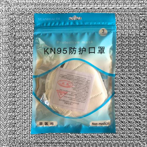 producto: Cubrebocas KN95 (pack 3 piezas)