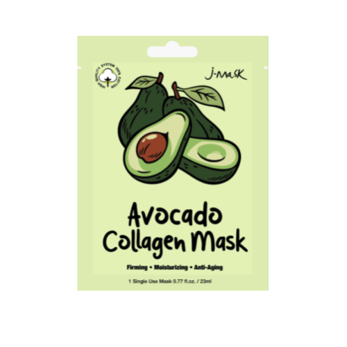 producto: AGUACATE